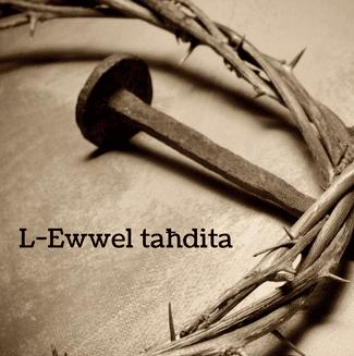 L-Ewwel taħdita